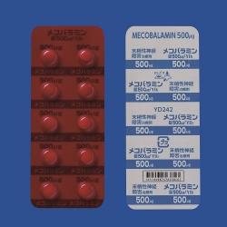 メコバラミン 500