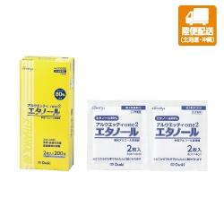 【楽天市場】白十字 アルコール綿の通販