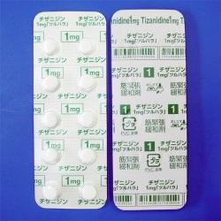 錠 1mg テルネリン