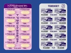 トアラセット 配合 錠 トアラセット配合錠「DSEP」の基本情報(薬効分類・副作用・添付文書...